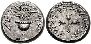 سکه نقره, نقره , سکه قدیم