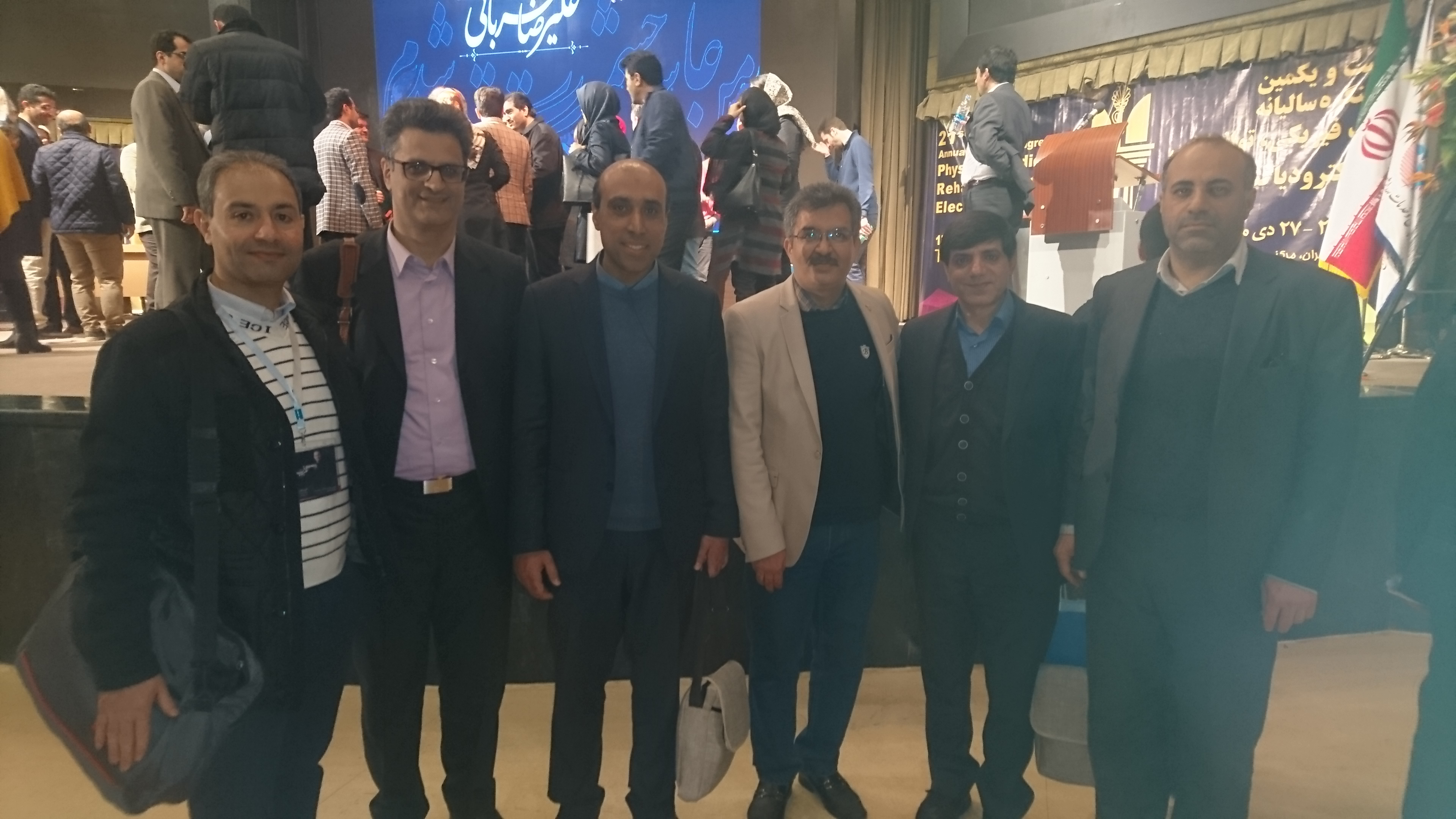 بیست و یکمین کنگره طب فیزیکی ایران- تهران 1396
