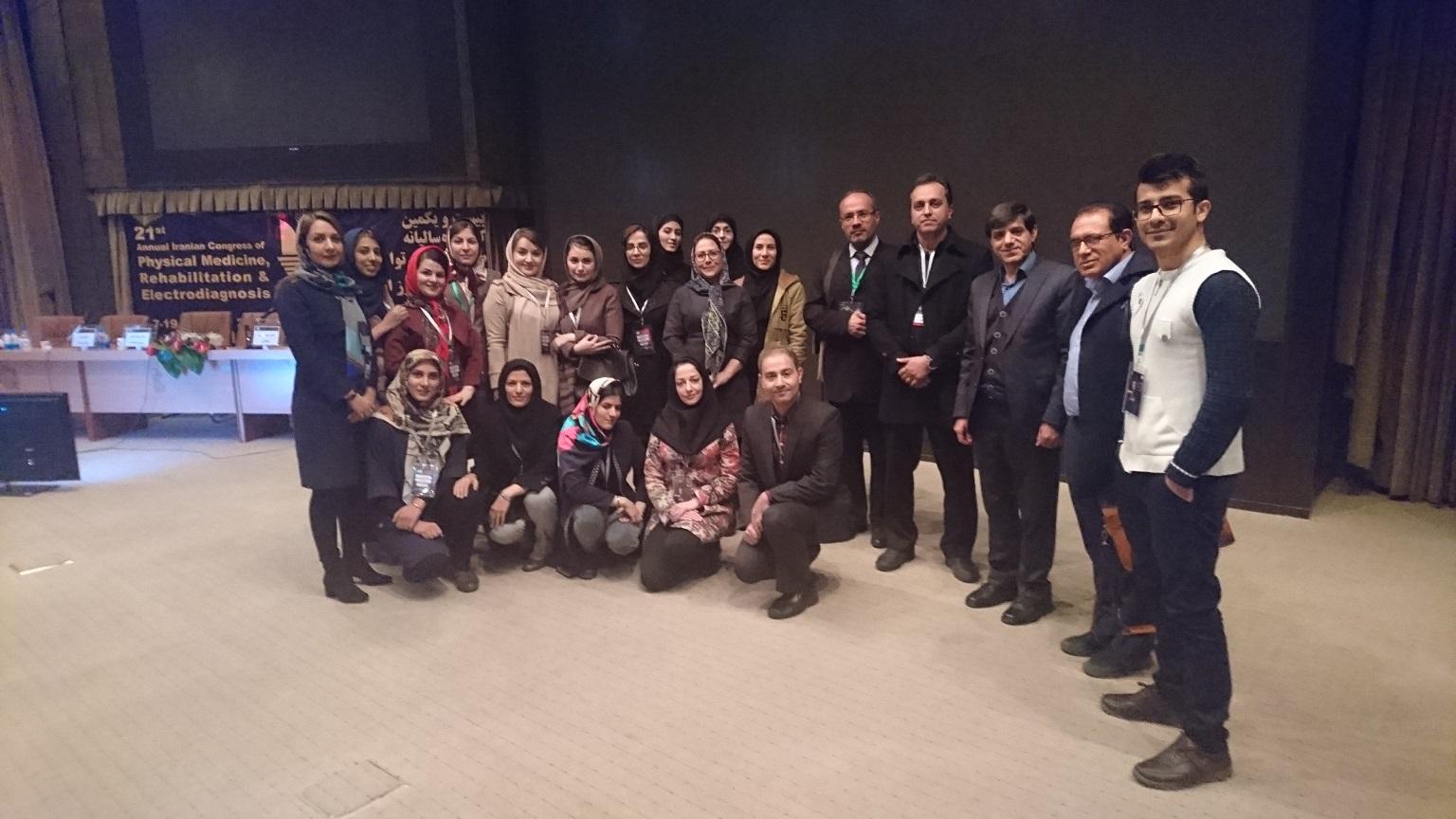 کنگره سالانه طب فیزیکی و توانبخشی ایران-1396