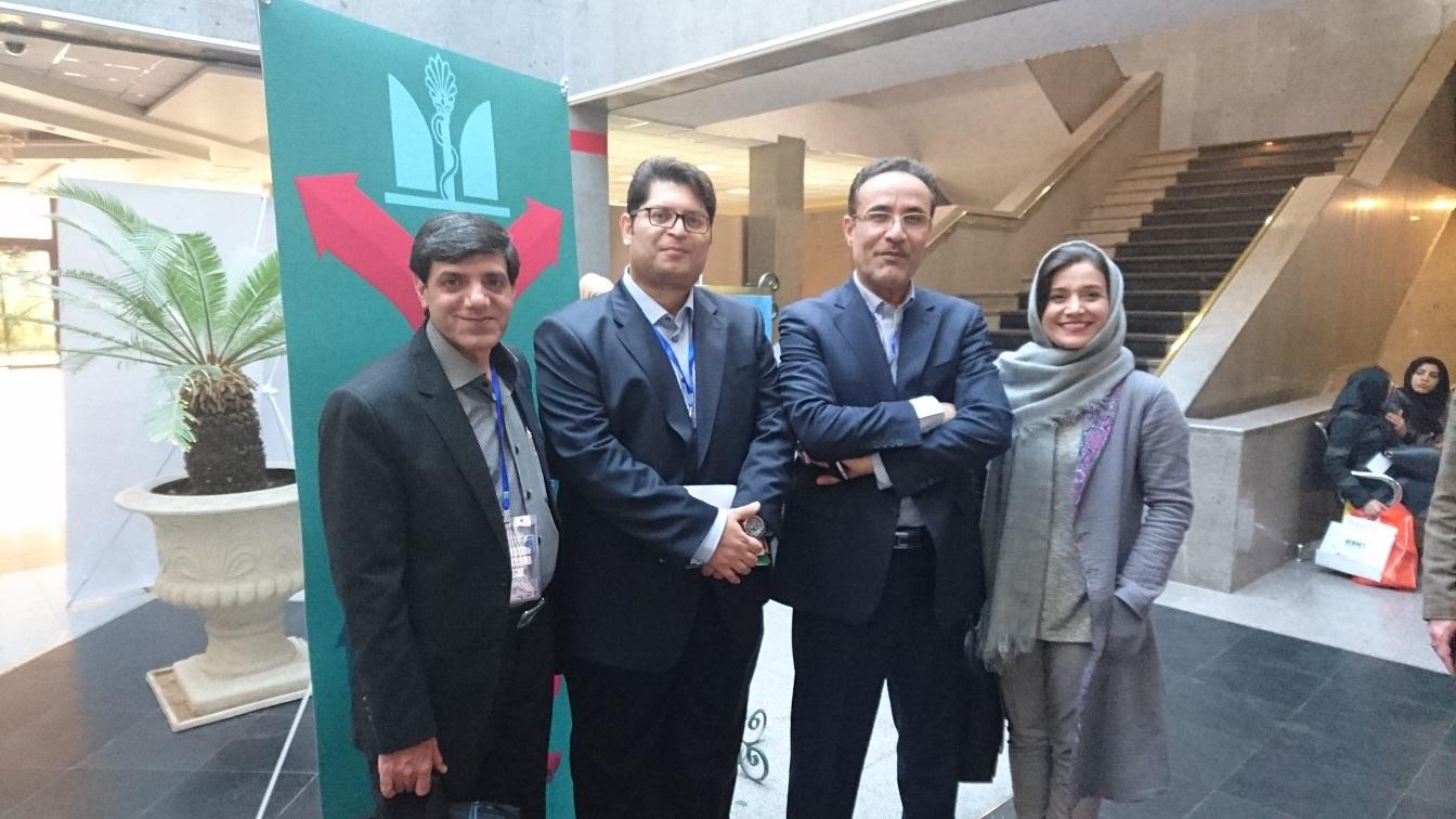 بیستمین کنگره طب فیزیکی- تهران 1395